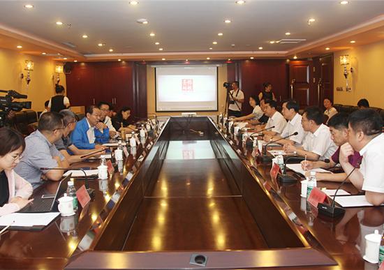 中国房地产协会来朝考察凤凰山景区